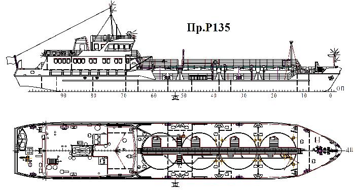 Танкер грузоподъемностью 250 т. пр. Р 135